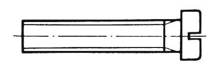 DIN 84 - Hochfeste Zylinderschrauben mit Schlitz und Teilgewinde